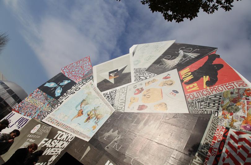 Al Lyceum i progetti My factory e Tokyo Fashion Week
