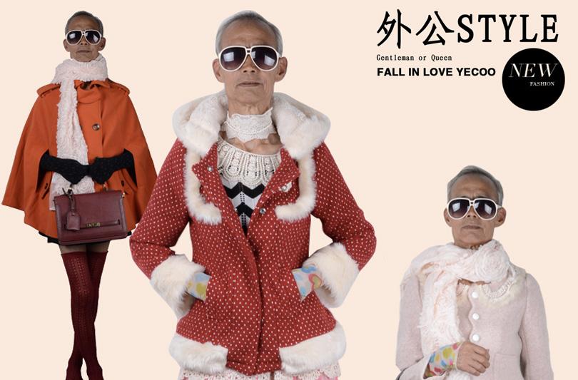 Un nonno Top Model: l'idea vincente della cinese Lu Ting
