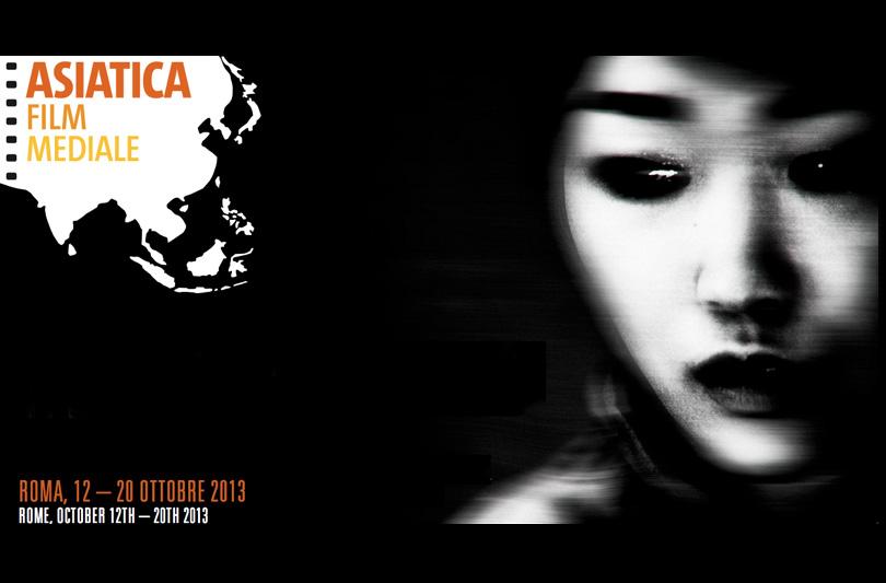 Asiatica: Incontri con il cinema asiatico