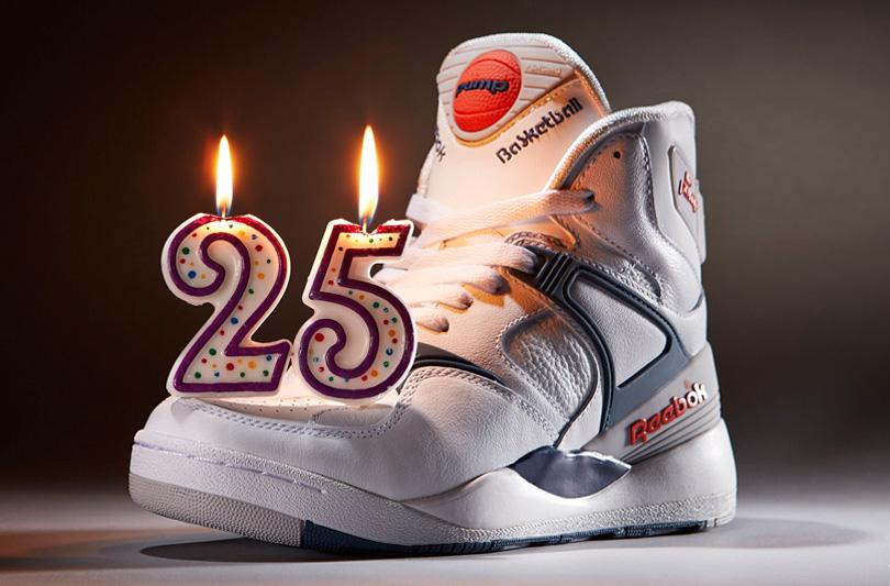 Il 24 Novembre PUMP compie 25 anni!