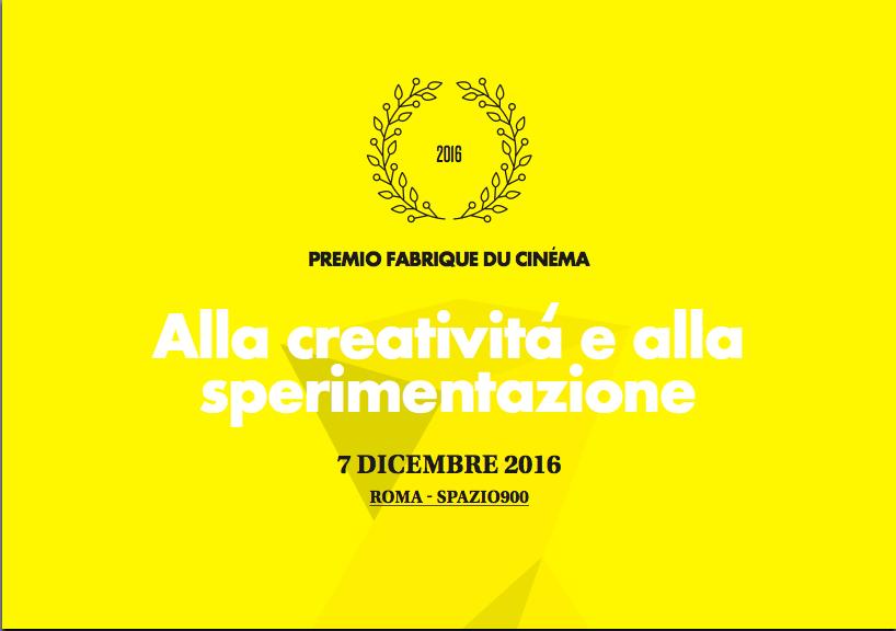 Premio Fabrique du Cinéma 2016