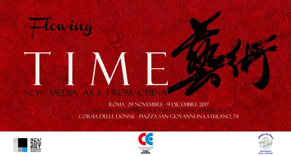 L'Arte Cinese in mostra a Roma