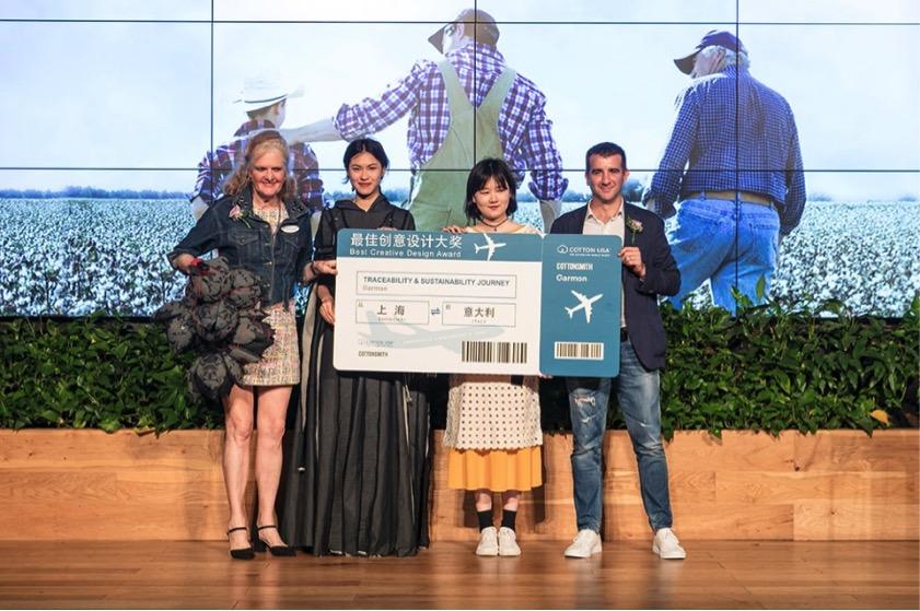 Cotton Creation Era – Denim Creative Design Award